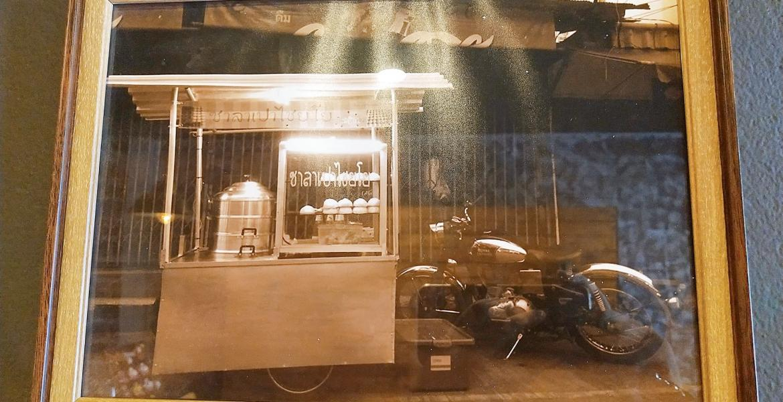 ภาพประวัติร้านซาลาเปาไชยโย3