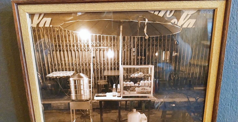 ภาพประวัติร้านซาลาเปาไชยโย2